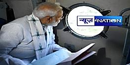 पीएम मोदी ने मानी सीएम ममता बनर्जी की अपील, तूफान प्रभावित बंगाल-उड़ीसा का करेंगे दौरा