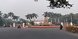 बिहार के विश्वविद्यालयों में करीब 9 हजार सहायक प्राध्यापकों की होगी नियुक्ति, उल्टी गिनती शुरू