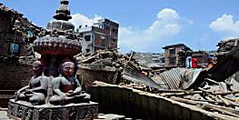यूनिवर्सिटी ऑफ अल्बर्टा का दावा, नेपाल में फिर आ सकता है भयंकर भूकंप