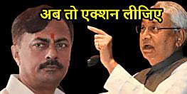 सर्वे में पटना बना देश का सबसे गंदा शहर, कांग्रेस ने कहा- कहां बहा दिए गए करोड़ों-करोड़ रुपए अब तो एक्शन लीजिए
