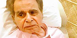 दिलीप कुमार के छोटे भाई का निधन, थे कोरोना पॉजिटिव