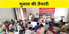 बिहार में एनडीए को सबक सिखाने के लिए विपक्षी एकता जरुरी-भाकपा माले