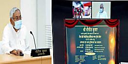 सीएम नीतीश कुमार ने कैमूर के 'रीना देवी मेमोरियल अस्पताल' का VC के माध्यम से किया उद्घाटन, कहा-जिले के लोगों को इलाज में होगी सहूलियत