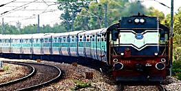 रेल यात्रियों के लिए अच्छी खबर, बिहार के इन रेलवे स्टेशनों से 10 जोड़ी क्लोन ट्रेनें चलेंगी