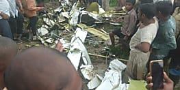 आजमगढ़ में क्रैश हुआ हेलिकॉप्टर, पायलट की मौत, एक घायल