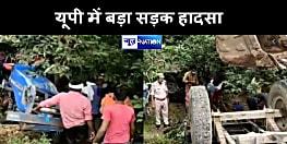 यूपी में बड़ा सड़क हादसा : यात्रियों से भरा ट्रैक्टर नदी में पलटा, 5 की मौत 30 गंभीर रुप से घायल