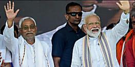 प्रधानमंत्री नरेन्द्र मोदी की रैली में मंच  साझा करने वाले सभी लोगों की होगी कोरोना जांच, उसके बाद ही हो सकेंगे रैली में  शामिल