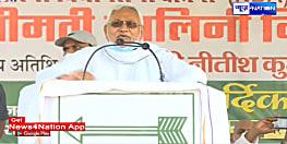 CM नीतीश का तेजस्वी पर अटैक,कहा-कुछ लोग हम पर ज्यादा बोल रहा,अनाप-शनाप बोलेगा तभी न प्रचार मिलेगा....