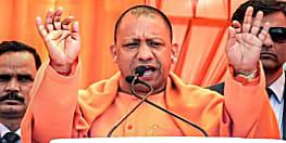 बिहार चुनाव में योगी आदित्यनाथ ने राहुल-ओवैसी पर साधा निशाना कहा- ये सब पाकिस्तान के हित में सोचते हैं