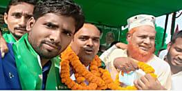 जाप प्रत्याशी को जीत असंभव लगी तो चुनाव से किया वाॅकआउट, अब राजद प्रत्याशी के समर्थन का किया एलान