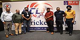 आईपीएल के तर्ज पर पटना में लांच हुआ बिहार क्रिकेट लीग