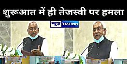 CM नीतीश ने लालू-राबड़ी राज की फिर से दिलाई याद, कहा- पहले सरकारी अस्पतालों में इलाज के लिए हर दिन एक मरीज जाते थे
