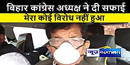 बेगूसराय हंगामा मामले पर बिहार कांग्रेस अध्यक्ष ने दी सफाई, कहा मेरा कोई विरोध नहीं हुआ