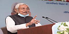 CM नीतीश बोले- शराबबंदी हम लोगों का स्वार्थ नहीं बल्कि लोगों की इच्छा है