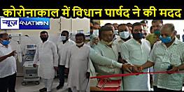 BIHAR NEWS: राजद MLC ने निजी मद से जारी किए 18 लाख रुपए, सदर अस्पताल में मरीजों को मिलने लगी वेंटिलेटर और ICU की सुविधा
