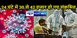 CORONA UPDATES IN INDIA: बीते 24 घंटे में नए संक्रमितों की संख्या में 12 हजार का उछाल, 4 हजार के करीब मौतें भी दर्ज