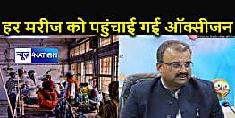 केंद्र सरकार के बाद अब बिहार के स्वास्थ्य मंत्री ने की अपने काम की तारीफ, बोले – कोरोना के दूसरे फेज में हर मरीज को पहुंचाया ऑक्सीजन