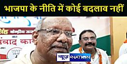 जातीय जनगणना को लेकर बोले डिप्टी सीएम, कहा भाजपा के नीति में कोई बदलाव नहीं हुआ है