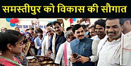 समस्तीपुर में उद्योग मंत्री ने दो और प्रशिक्षण कार्यक्रमों का किया शुभारंभ, आटा फैक्ट्री का किया उद्घाटन