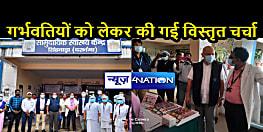 BIHAR NEWS: WHO की 4 सदस्यीय टीम ने सिंहवाड़ा PHC का लिया जायजा, वंडर ऐप संबंधी ली जानकारी