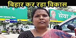 नीतीश कुमार के नेतृत्व में बिहार कर रहा विकास- जदयू प्रवक्ता