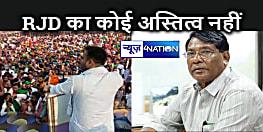 कांग्रेस के विधायक ने दिया बयान – राजद का कोई अस्तित्व नहीं, आरजेडी ने कहा – गठबंधन की वजह से तुम्हारी पार्टी है जिंदा