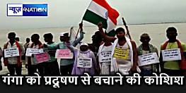गंगा नदी किनारे बसे पवित्र मनिहारी घाट में छोड़ा जा रहा है पूरे इलाके का गंदा पानी, लोगों ने कहा - हालात नहीं सुधरे तो करेंगे सत्याग्रह