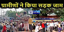 अलीगढ़ में युवक की जमकर पिटाई, इलाज के दौरान मौत, गुस्साए ग्रामीणों ने किया NH-91 को जाम