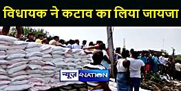 नाथनगर विधायक ने गंगा के कटाव का लिया जायजा, कहा जनता के हक़ के लिए अब आन्दोलन ही एकमात्र रास्ता है