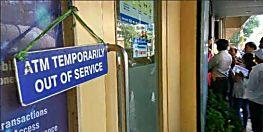देश में आधे से ज्यादा ATM हो सकते हैं बंद,  नोटबंदी जैसे हालात पैदा होने का  खतरा!