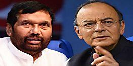 सीट शेयरिंग पर बीजेपी-एलजेपी में बन गई बात? अरुण जेटली से मिले रामविलास और चिराग