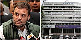कांग्रेस को बड़ा झटका, कोर्ट ने दो हफ्ते में हेराल्ड  हाउस खाली करने का दिया आदेश
