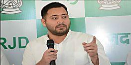मेहुल चोकसी के भारतीय नागरिकता छोड़ने पर तेजस्वी का तंज, 'भक्तगणों, ठोको ताली...'
