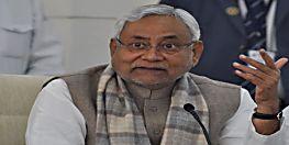 3 मार्च को पटना में रैली के साथ लोकसभा चुनाव अभियान की शुरुआत करेगा एनडीए, पीएम मोदी के साथ नीतीश और पासवान करेंगे मंच साझा
