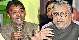 कुशवाहा ने दी सुशील मोदी को लोकसभा चुनाव लड़ने की चुनौती, कहा- मेरी पार्टी की अदना सा कार्यकर्ता भी हरा देगा