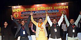 समाज में बराबरी के लिए सवर्णों ने ही दिया पिछड़े वर्ग को आरक्षण : ई. रविंद्र सिंह