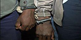 पटना में 10 किलो अफीम के साथ 2 गिरफ्तार, बाजार में 10 लाख रुपये आंकी जा रही है कीमत