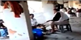 आरा जेल में खुलेआम मटन पार्टी का वीडियो वायरल, जांच में जुटी पुलिस