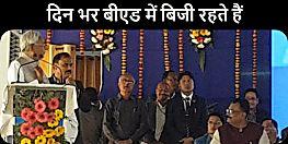 शिक्षा विभाग के प्रधान सचिव को सीएम नीतीश कुमार ने दी नसीहत, मेरा कांसेप्ट नहीं बदलें