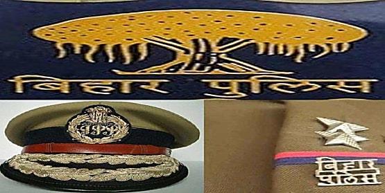 लापरवाह 66 पुलिस अधिकारियों पर गैर-जमानती धारा में दर्ज हुआ है केस..फिर भी ठाट से थानेदारी कर रहे कई दरोगा-इंस्पेक्टर