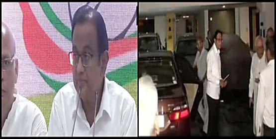 27 घंटे से लापता चिदंबरम ने कांग्रेस मुख्यालय में मीडिया से की बात… घर पहुंचे, CBI भी दीवार फांदकर पहुंची, होंगे गिरफ्तार?