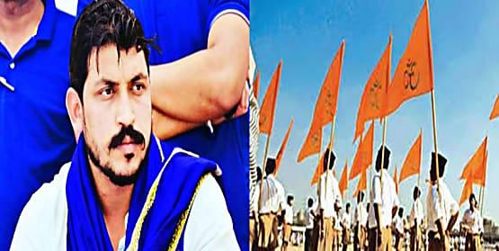 भीम आर्मी ने आरएसएस को बताया फर्जी राष्ट्रवादियों का संगठन, RSS हेड ऑफिस के सामने   तिरंगा फहराने का किया एलान