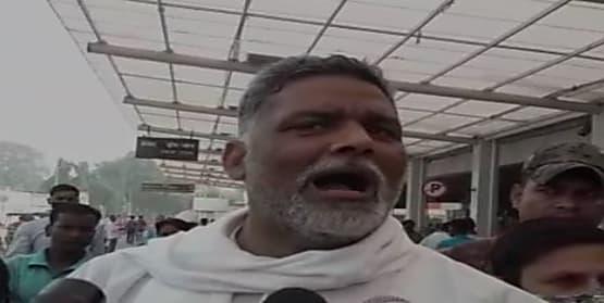 पप्पू यादव का नीतश पर हमला, कहा- पैसा सारा खा गए हैं तो कहां होगा सरकार के पास पैसा