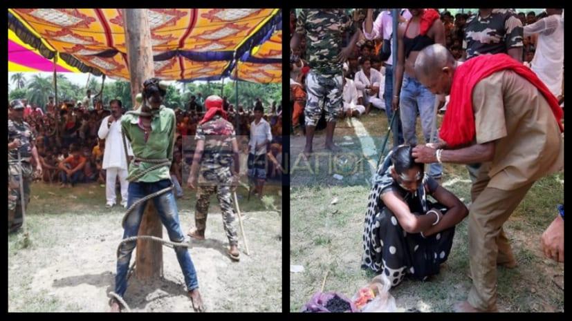 बिहार में खाप पंचायत ! सुशासन राज की कानून-व्यवस्था को ठेंगा दिखाकर दी जाती है अमानवीय सजा..तस्वीर देखिए...