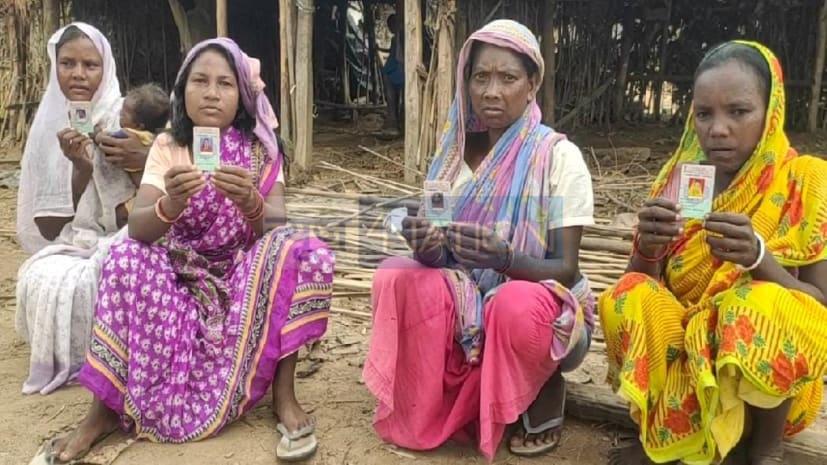 नवादा के इस जंगल के लोग पहली बार देंगे वोट, वजह जानकर चौंक जाएंगे आप