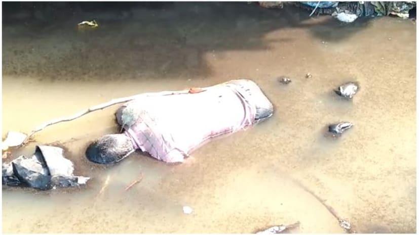 नाले से अज्ञात युवक का शव बरामद, छानबीन में जुटी पुलिस