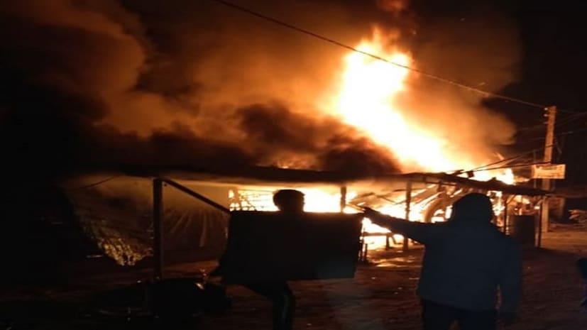 किशनगंज : बाजार में लगी आग से लाखों का सामान जलकर राख