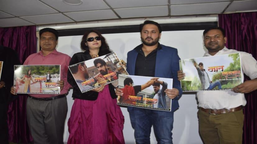 फिल्म 'मान-सम्मान' में दिखेगा बिहारी युवक की पीड़ा, कल होगी रिलीज: इकबालदीप संधु