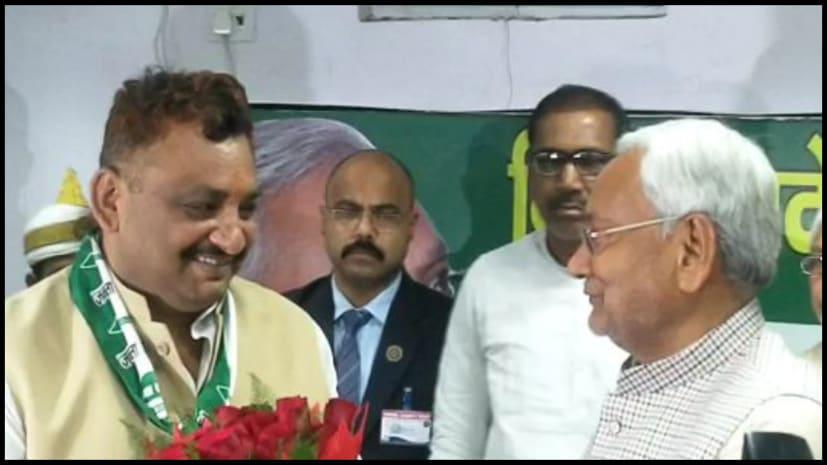 नरेंद्र सिंह का सीएम नीतीश ने किया पार्टी में स्वागत, कहा- जेडीयू किसी खास की नहीं, सभी जाति धर्म की पार्टी