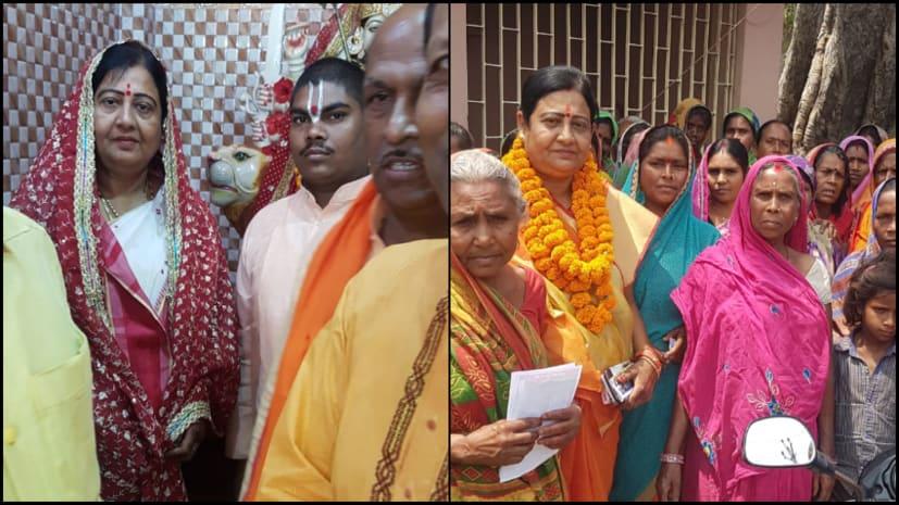 वैशाली लोकसभा चुनाव: एनडीए उम्मीदवार वीणा देवी ने कांटी और बरूराज में किया जनसंपर्क